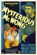 "Movie Posters:Horror, The Mysterious Mr. Wong (Monogram, 1934). One Sheet (27"" X 41"")...."