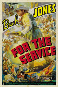 "Movie Posters:Western, For the Service (Universal, 1936). One Sheet (27"" X 41""). ..."