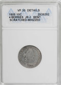 Early Dimes, 1805 10C 4 Berries--Bent, Scratched, Whizzed--ANACS. VF30Details....