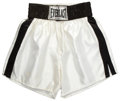 Boxing Collectibles:Autographs, Muhammad Ali Signed Boxing Trunks. ...