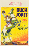 "Movie Posters:Western, Buck Jones Stock Window Card (Columbia, 1932). Window Card (14"" X 22"").. ..."