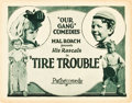 "Movie Posters:Short Subject, Tire Trouble (Pathé, 1924). Title Lobby Card (11"" X 14"").. ..."