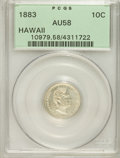 Coins of Hawaii: , 1883 10C Hawaii Ten Cents AU58 PCGS. PCGS Population (30/126). NGC Census: (37/106). Mintage: 250,000. (#10979)...