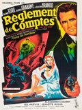 """Movie Posters:Film Noir, The Big Heat (Columbia, 1953). French Grande (47"""" X 63"""").. ..."""