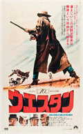 "Movie Posters:Western, Once Upon a Time in the West (Paramount, 1969). Japanese B0 (39"" X60"").. ..."