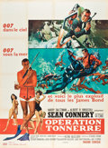 "Movie Posters:James Bond, Thunderball (United Artists, 1965). French Grande (47"" X 63"").. ..."