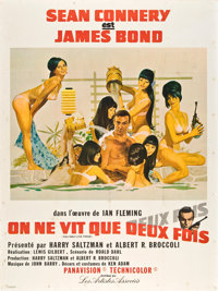 """You Only Live Twice (United Artists, 1967). French Grande (47"""" X 63"""")"""