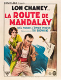 """Movie Posters:Horror, The Road to Mandalay (MGM, R-1930s). French Grande (47"""" X 63"""")....."""