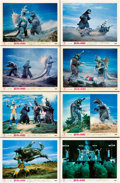 "Movie Posters:Science Fiction, Godzilla vs. Megalon (Toho, 1973). Japanese Lobby Card Set of 8(11"" X 14.25"").. ... (Total: 8 Items)"