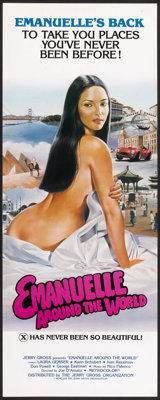 "Emanuelle Around the World (Jerry Gross, 1980). Insert (14"" X 36""). Adult"