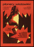 "Movie Posters:Action, The Towering Inferno (20th Century Fox, 1976). Polish One Sheet(20.5"" X 31""). Action.. ..."
