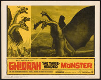 """Ghidrah, the Three-Headed Monster (Continental, 1965). Lobby Card Set of 8 (11"""" X 14""""). Science Fiction. ... (..."""