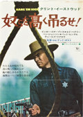"""Movie Posters:Western, Hang 'em High (United Artists, 1968). Japanese B2 (20"""" X 29"""").. ..."""