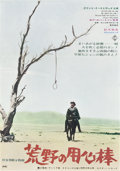 "Movie Posters:Western, A Fistful of Dollars (Towa, 1965). Japanese B2 (20"" X 29"").. ..."
