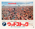 """Movie Posters:Rock and Roll, Woodstock (Warner Brothers, 1970). Japanese Poster (62"""" X 79"""").. ..."""