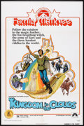 """Movie Posters:Fantasy, Kingdom in the Clouds (Paramount & Xerox, 1971 and R-1974). OneSheets (2) (27"""" X 41""""). Fantasy.. ... (Total: 2 Items)"""