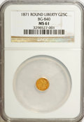 California Fractional Gold: , 1871 25C Liberty Round 25 Cents, BG-840, Low R.4, MS61 NGC. NGCCensus: (2/22). PCGS Population (16/69). (#10701). From...