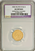 Classic Quarter Eagles, 1836 $2 1/2 Block 8--Improperly Cleaned--NCS. AU Details. PCGS Population (13/89).. From The R.M. Phil...