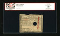 Colonial Notes:Massachusetts, Massachusetts May 5, 1780 $20 PCGS Apparent Extremely Fine 40....