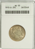Barber Quarters: , 1915-D 25C AU55 ANACS. NGC Census: (9/447). PCGS Population (20/624). Mintage: 3,694,000. Numismedia Wsl. Price for NGC/PCG...