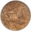 Patterns, 1855 1C Flying Eagle Cent, Judd-170a, R.8, PR62 PCGS....