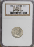 Early Dimes: , 1805 10C 4 Berries MS65 NGC. JR-2. NGC Census: (16/11). PCGSPopulation (11/7). Mintage: 120,780. Numismedia Wsl. Price for...