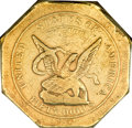 Territorial Gold, 1851 $50 RE Humbert Fifty Dollar, 887 Thous. VF25 PCGS....