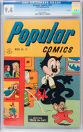 Golden Age (1938-1955):Miscellaneous, Popular Comics #121 File Copy (Dell, 1946) CGC NM 9.4 Cream to off-white pages....