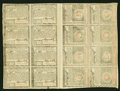 Colonial Notes:Rhode Island, Rhode Island July 2, 1780 Complete Uncut Double Sheet of Sixteen About New. ...