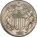 Errors, 1871 Two Cent--Struck on a Nickel Planchet, Damaged--NCS. AU Details....