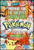 "Movie Posters:Animated, Pokemon: The First Movie (Warner Brothers, 1999). One Sheet (27"" X40"") SS Advance. Animated.. ..."