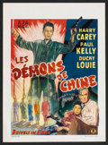 "Movie Posters:War, China's Little Devils (Monogram, Late 1940s). Belgian (12"" X 16.5""). War.. ..."