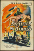 "Movie Posters:Science Fiction, Satan's Satellites (Republic, 1958). Argentinean Poster (29"" X 43""). Science Fiction.. ..."