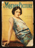 """Movie Posters:Miscellaneous, Motion Picture Magazine (July, 1917). (Multiple Pages) (7"""" X 10). Miscellaneous.. ..."""