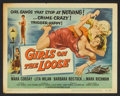 "Girls on the Loose Lot (Universal, 1958). Title Lobby Cards (2) and Lobby Cards (2) (11"" X 14""). Bad Girl..."