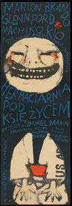 """Movie Posters:Comedy, The Teahouse of the August Moon (MGM, 1964). Polish Half A1(11.5"""" X 33.5""""). Comedy.. ..."""