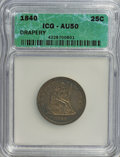Seated Quarters, 1840 25C Drapery AU50 ICG. NGC Census: (2/22). PCGS Population(3/22). Mintage: 188,127. Numismedia Wsl. Price for NGC/PCGS...