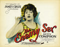 "Movie Posters:Comedy, The Enemy Sex (Paramount, 1924). Title Lobby Card (11"" X 14""). ..."