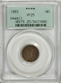 Coins of Hawaii: , 1883 10C Hawaii Ten Cents VF25 PCGS. PCGS Population (30/424). NGCCensus: (6/271). Mintage: 250,000. (#10979)...