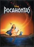 "Movie Posters:Animated, Pocahontas (Buena Vista, 1995). French Grande (45"" X 62"").Animated.. ..."