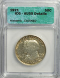 1921 50C Alabama--Cleaned--ICG. AU55 Details. NGC Census: (19/1656). PCGS Population (40/2015). Mintage: 59,038. Numisme...