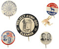Political:Pinback Buttons (1896-present), Wendell Willkie: Five Exceptional Tin-Litho Pinbacks.... (Total: 5 Items)