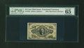 Fractional Currency:Third Issue, Fr. 1254 10¢ Third Issue PMG Gem Uncirculated 65 EPQ....