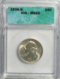 1936-D 25C MS62 ICG. NGC Census: (69/638). PCGS Population (85/1248). Mintage: 5,374,000. Numismedia Wsl. Price for NGC/...