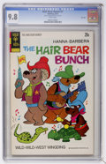 Bronze Age (1970-1979):Cartoon Character, Hair Bear Bunch #7 File Copy (Gold Key, 1973) CGC NM/MT 9.8 Whitepages....