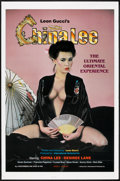 "Movie Posters:Adult, Inside China Lee (International Ventures, 1984). One Sheet (27"" X 41""). Adult.. ..."