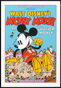 "Movie Posters:Animated, Gulliver Mickey (Circle Fine Arts, 1980s). Fine Art Serigraph(21.75"""" X 31""). Animated.. ..."