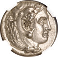 Ancients:Greek, Ancients: Macedonian Kingdom. Alexander III 'the Great'....