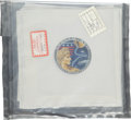 Explorers:Space Exploration, Apollo 17 Flown Still-Sealed Package of Twenty-five Beta ClothMission Insignia Patches Directly from the Personal Collection ...