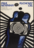 "Movie Posters:Crime, Harper (Warner Brothers, 1966). Polish One Sheet (23"" X 32"").Crime.. ..."